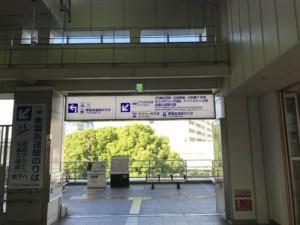北習志野駅改札を出て左